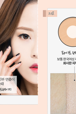 Karadium Melting Foundation Stick Light Beige