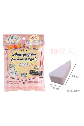 BELLE MADAME AMAZING PU MAKEUP SPONGE (TRIANGLE)