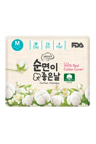 NEOSIS Cotton Therapy Super Slim Pad M Size