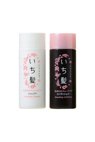 ICHIKAMI SMOOTHING SHAMPOO & CONDITIONER TRAVEL SIZE