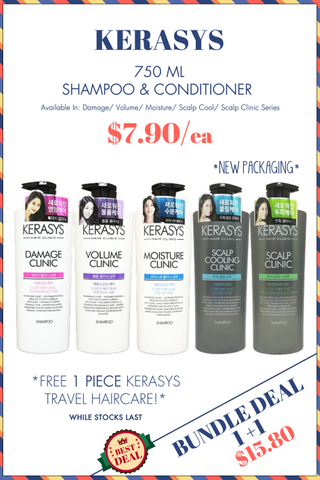 KERASYS CLINIC BUNDLE DEAL