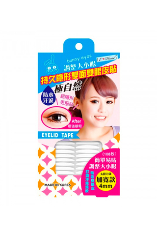 E-Heart Long Lasting Invisible Double Eye Lid Sticker (Bunny Eyes)