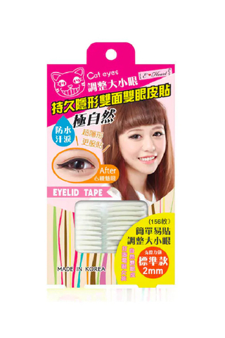 E-Heart Long Lasting Invisible Double Eye Lid Sticker (Cat Eyes)
