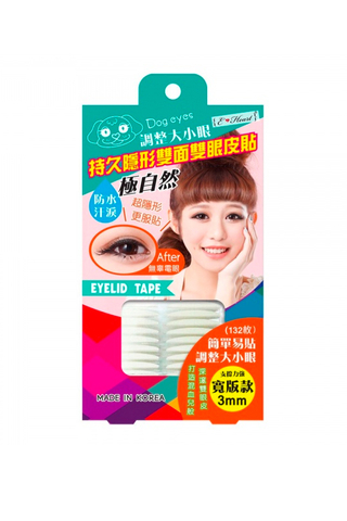 E-Heart Long Lasting Invisible Double Eye Lid Sticker (Dog Eyes)