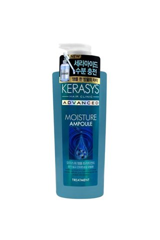 KERASYS ADVANCED MOISTURE AMPOULE TREATMENT